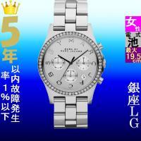 ★純正品★当店のマークバイマークジェイコブス腕時計の取扱い商品数は業界最大級です。店内に他にもござい...