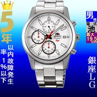 ★純正品★ 当店のオリエント腕時計の取扱い商品数は業界最大級です。店内に他にも多数ございますので、是...