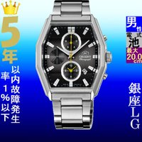 【LINE割対象商品】  ★純正品★当店のオリエント腕時計の取扱い商品数は業界最大級です。店内に他に...