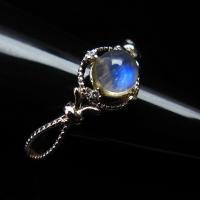 ムーンストーン 指輪 (13号) t135-6133