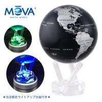 MOVAは電源も電池も不要な光を受けて回転する不思議な自動回転地球儀です。磁場と光があれば半永久的に...