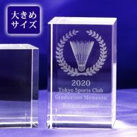 ご注文の流れ  (1)【crystaljoy@bird.ocn.ne.jp】まで彫刻希望内容を送信し...