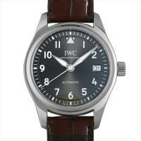 IWC パイロットウォッチ オートマティック36 IW324001 ステンレススティール/SS スレ...