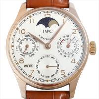 IWC ポルトギーゼ パーペチュアルカレンダー IW502213 ローズゴールド/RG シルバー/S...
