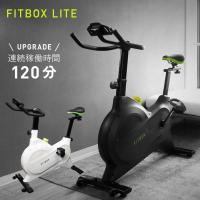【FITBOX公式】【ポイント10倍】FITBOX LITE フィットネスバイク スピンバイク エアロ バイク 家庭用 静音