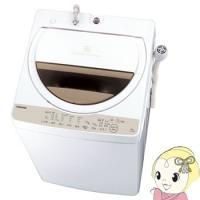 ■容量(洗濯/脱水):6kg ■標準使用水量:約107L ■目安時間:約45分 ■消費電力(50/6...
