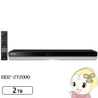 ■ハードディスク容量:2TB ■チューナー 地上デジタルチューナー(CATVパススルー対応):3 B...