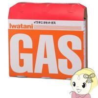 ■本体サイズ:204×70×200mm ■重量:約1.1kg ■内容量:250g×3本組 ■使用ガス...