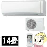 ■電源:単相100V ■畳数のめやす 暖房:11〜14畳 冷房:11〜17畳 ■能力 暖房:5.0k...