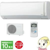 ■電源:単相100V ■畳数のめやす 暖房:8〜10畳 冷房:8〜12畳 ■能力 暖房:3.6kw ...