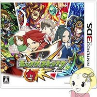 ■対応機種:3DS ■ジャンル:ひっぱりハンティングRPG ■プレイ人数:1人(ローカルプレイ時は最...