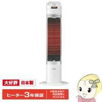■電源:100V(50/60Hz) ■消費電力 通常モード:900W〜340W ecoモード:690...