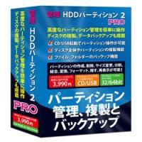 ・純正Windows環境搭載の起動CDで、インストールなしで操作が可能 ・起動CDと同じ機能の起動用...