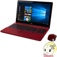 ■OS:Windows 10 Home 64ビット版 ■CPU:インテル Core i7-7700H...