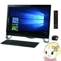 ■OS:Windows 10 Home 64ビット版 ■CPU:インテル Core i7-6700T...