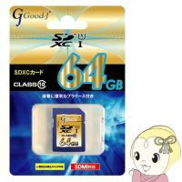 ■数量:1個入 カードパッケージ/携帯ケース付 ■容量:64GB ■転送速度:CLASS10 UHS...
