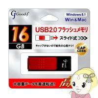 ■容量:16GB  ■対応機種:DOS/V Mac USBポート搭載の機種  ■対応OS:Windo...