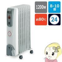 ■広さの目安:8〜10畳 ■消費電力:1200W ■待機電力:約0.30W ■平均表面温度:80℃ ...