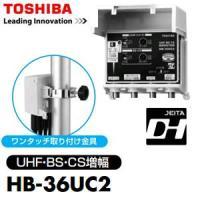 ■使用温度範囲:−20〜+50℃ ■電源電圧:DC15V ■消費電力:約3.6W(BSCS給電時約8...