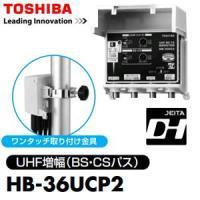 ■使用温度範囲:−20〜+50℃ ■電源電圧:DC15V ■消費電力:約2.1W(BSCS給電時約6...