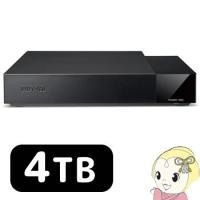 ■対応機種:USB3.0/2.0端子搭載のWindowsパソコン ■インターフェース:USB3.0/...