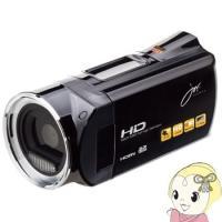 ■イメージセンサー:500万画素CMOSセンサー ■外部メモリー:SD/SDHCメモリーカード(32...