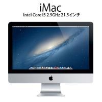 ●CPU:Core i5 ※クアッドコアプロセッサー ●クロック周波数:2.9GHz ●標準メモリ:...