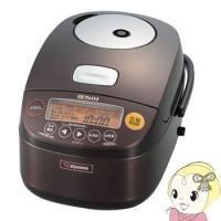 ■炊飯容量:0.09〜1.0L ■炊飯時消費電力:1240W ■1回あたりの炊飯時消費電力量:151...