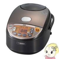 ■炊飯容量:0.09〜1.0L ■炊飯時消費電力:1105W ■1回あたりの炊飯時消費電力量:156...