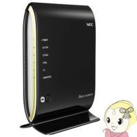 ■無線LAN規格:IEEE802.11 a/b/g/n/ac ■最大通信速度:1733Mbps(11...