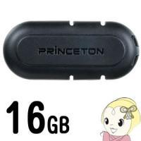 ■外形寸法:(W)36×(D)15.5×(H)9mm ■本体重量:約5g ■対応機種 USBインター...