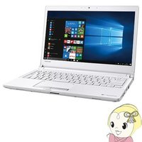 ■OS:Windows 10 Home 64ビット ■CPU:インテル Core i5-7200U ...
