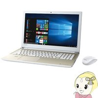 ■OS:Windows 10 Home 64ビット ■CPU:インテル Core i7-7500U ...