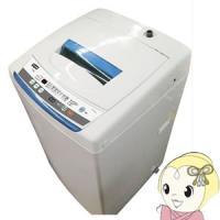 ■電源:AC100V 50/60Hz■洗濯容量:5kg■標準水量:43L■標準使用水量:110L■消...