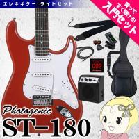 定番ストラトタイプエレキギターに最低限のアクセサリーが付いた入門セットです。  ■Body:Alde...