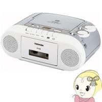 ■再生可能ディスク:CD、CD-R/RW(CD-DAフォーマットで記録されたディスク) ■ラジオ部受...