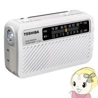 ■受信周波数 AM:531〜1,620kHz FM:76〜108MHz ■電源:DC3.6V内蔵コン...
