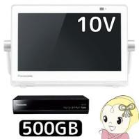 【HDDレコーダー部】 ■HDD:500GB ■電源:AC100V(50/60Hz) ■外形寸法(幅...