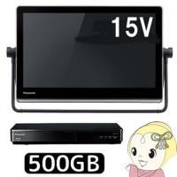 【ブルーレイレコーダー部】 ■HDD:500GB ■電源:AC100V(50/60Hz) ■外形寸法...
