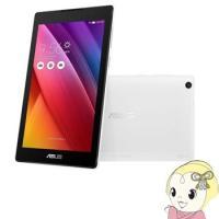 ■OS:Android5.0 ■CPU:インテル Atom x3-C3200 ■メモリ:1GB ■デ...