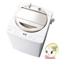 ■容量(洗濯/脱水):10kg ■運転音 洗い:約29dB/脱水:約37dB ■洗濯時運転目安時間:...