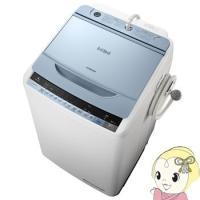 ●容量:洗濯脱水8.0kg ●標準使用水量:92L ●消費電力量(50/60Hz):62Wh ●目安...