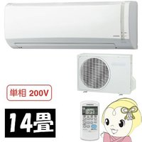 ■電源:単相200V ■畳数のめやす 暖房:11〜14畳 冷房:11〜17畳 ■能力 暖房:5.0k...