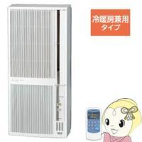 ■電源:単相100V ■畳数のめやす(50/60Hz) 冷房:4.5〜7畳/5〜8畳 暖房:4〜5畳...