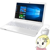 ■OS:Windows 10 Home 64ビット版 ■CPU:インテル Core i3-6100U...