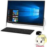 ■OS:Windows 10 Home 64ビット版 ■CPU:インテル Celeron プロセッサ...