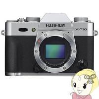 ■レンズマウント:FUJIFILM Xマウント ■撮像素子:X-Trans CMOS IIセンサー ...