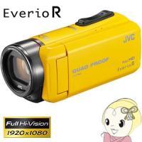 スーパーぎおん ヤフーショップ - 【あすつく】【在庫あり】GZ-R400-Y JVC 防水・防塵 ハイビジョンメモリームービー ビデオカメラ Everio R イエロー|Yahoo!ショッピング