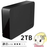 ■容量:2TB ■転送速度(規格値) USB3.1(Gen1)/USB3.0:最大5.0Gbps U...