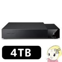 ■対応機種:USB3.0/2.0端子搭載のWindowsパソコン ■容量:1TB ■ポート数USB部...